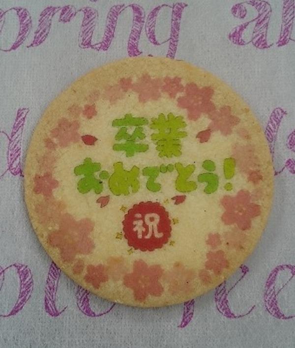 丸型クッキーのサムネイル