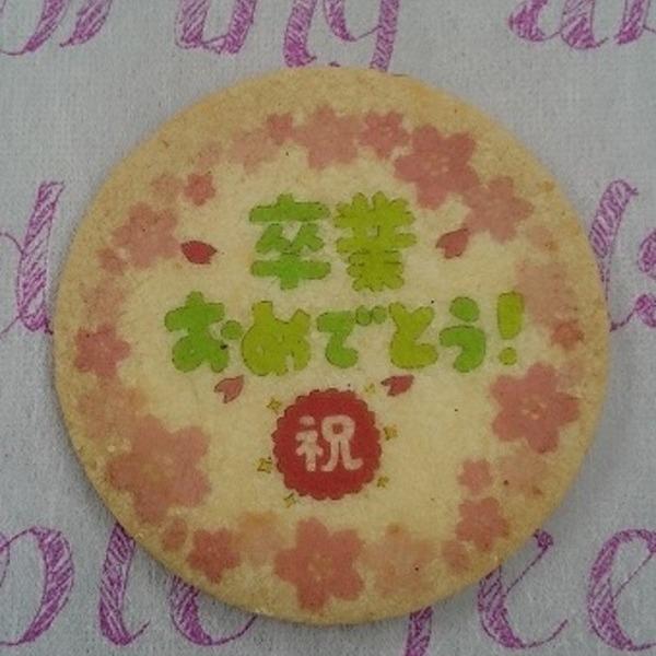 丸型クッキー