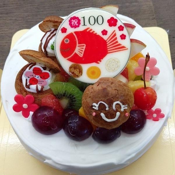 百日(ももか)祝いケーキ