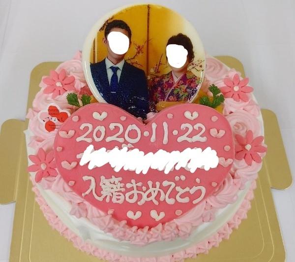 お祝いケーキのサムネイル