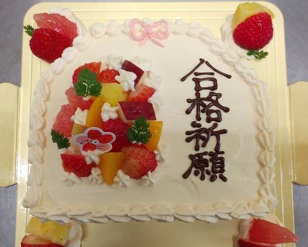 絵馬ケーキのサムネイル