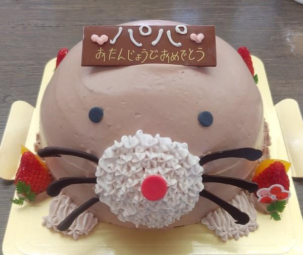 もぐらのケーキのサムネイル