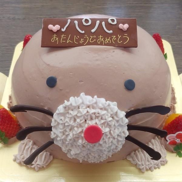 もぐらのケーキ